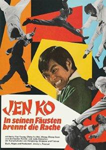 Jen Ko