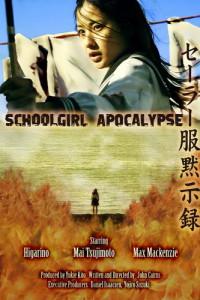 schoolgirl_apocalypse